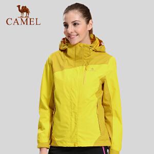 【每满200减100】camel骆驼女款冲锋衣 防风保暖两件套三合一冲锋衣