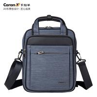 卡拉羊单肩斜跨包商务电脑公文包休闲斜挎包13寸电脑小包时尚男士手提包CS1332