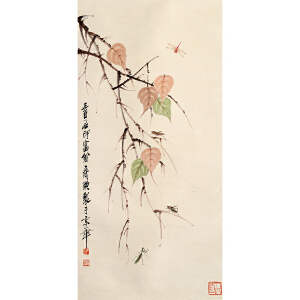 齐白石款 附出版《贝叶草虫》 纸本立轴