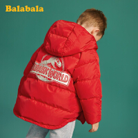 【侏罗纪】巴拉巴拉儿童羽绒服中长款男童宝宝冬装面包服小童洋气