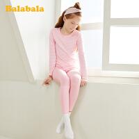 巴拉巴拉儿童内衣套装女童睡衣春季新款保暖长袖中大童小童宝宝潮