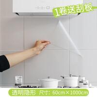厨房贴纸墙贴厨柜灶台用油烟机壁纸防水自粘瓷砖透明耐高温纸装饰贴