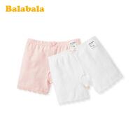 巴拉巴拉儿童内裤女平角裤棉小童宝宝女童短裤中大童安全裤两条装