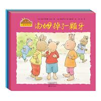 小兔汤姆系列(第六辑)