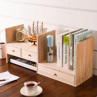 家逸 实木无漆环保小书架 办公桌收纳层架 木艺简易桌上书架 儿童收纳可伸缩书架