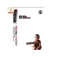 正版音�� 酷���F:初生之�� 正版CD