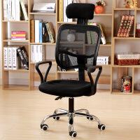 【3折直降】工学高密透气网布高背转椅电脑椅 学生椅办公椅书房椅升降转椅