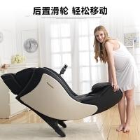 按摩椅MA01全身家用电动智能多功能沙发按摩椅子 MA01现货