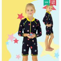 泳装户外儿童连体可爱五角星泳衣宝宝冲浪服男童泳装沙滩水母泳衣女童泳衣新款