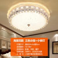 房间灯具简约主卧室灯现代大气欧式客厅灯温馨圆形led吸顶灯家用