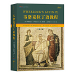 【全新正版】韦洛克拉丁语教程(第7版):Wheelock's Latin,7th Edition [美] 弗雷德里克・