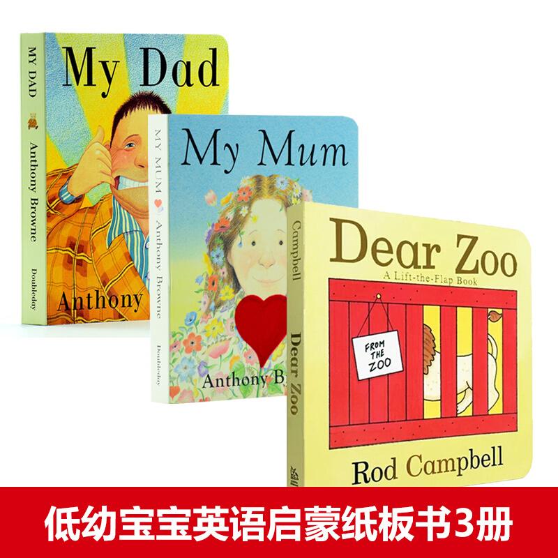 【中商原版】Dear Zoo 亲爱的动物园 My Mum My Dad我爸爸我妈妈 英文版纸板书3册 立体机关翻翻书 低幼宝宝英语启蒙读物 吴敏兰书单 0-3-6岁