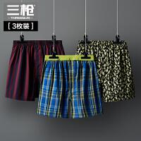三枪男士内裤纯棉阿罗裤包根条纹大码男平角短裤[3条装]
