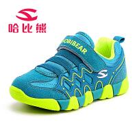 【2件3折到手77.4元】哈比熊儿童男童运动鞋春秋季女童中大童鞋子休闲鞋跑步鞋网鞋