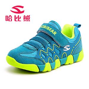 【每满100减50】哈比熊儿童男童运动鞋春秋季女童中大童鞋子休闲鞋跑步鞋网鞋