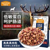 麦富迪鹿肉双拼狗粮10kg全价通用型成犬粮20斤美毛护肤