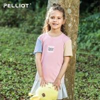 【年中大促】伯希和户外运动儿童T恤 夏季男女童新款透气时尚拼接快干短袖