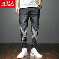 南极人新潮舒适弹力牛仔裤潮流时尚版型男裤潮