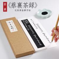 书包女韩版高中中学生双肩包原宿ulzzang初中女生校园背包大容量