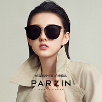 帕森2019新品宋祖儿同款时尚偏光太阳镜女复古潮司机驾驶小脸墨镜