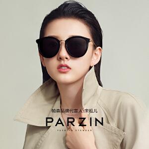 帕森2019新品宋祖儿同款时尚偏光太阳镜女复古潮司机驾驶小脸墨镜9913