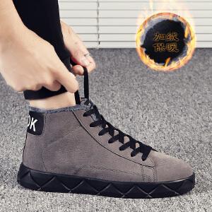 新款男鞋冬季加绒保暖鞋高帮板鞋男士棉鞋休闲鞋子防滑棉靴雪地靴