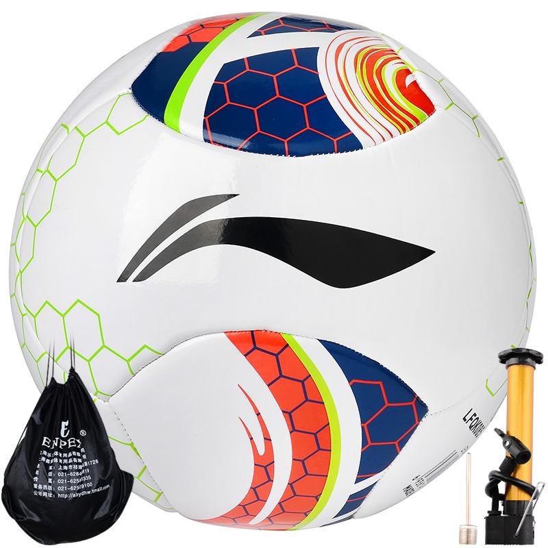 李宁LINING机缝足球足球比赛业余用球 标准11人制足球 085四号足球 包邮
