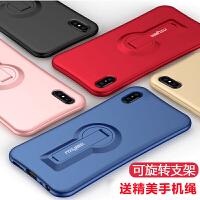 免邮 气囊防摔支架壳 磨砂手机壳 iphone6 iphone6plus iphone6s iphone6splus手