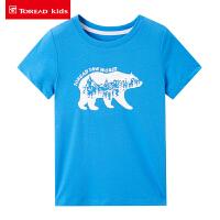 【到手价:104元】探路者童装 2020春夏新款户外男童快干仿棉感短袖T恤QAJI83146