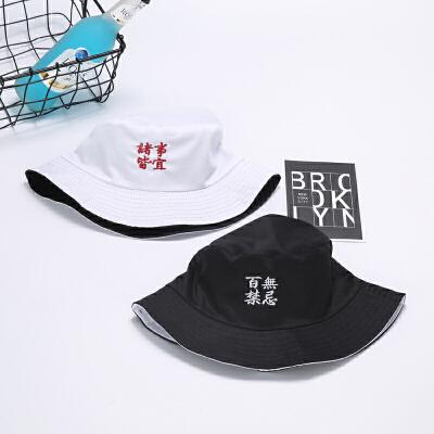 2018新款纯色两面戴渔夫帽 欧美街头双面戴盆帽 黑白色潮百搭时尚男女帽子  M(56-58cm) 发货周期:一般在付款后2-90天左右发货,具体发货时间请以与客服协商的时间为准