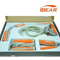 伊贝尔 运动健身礼品四件套装 拉力器+握力器+跳绳+一字型拉S-003