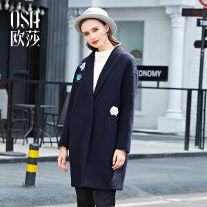OSA欧莎冬季新品休闲时尚简约绣花毛呢外套D21123