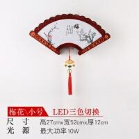 新中式古典扇形led壁灯中国风卧室床头灯楼梯过道实木装饰墙壁灯