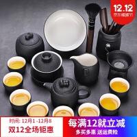 陶瓷茶杯 黑陶茶具套装家用功夫茶杯陶瓷盖碗泡茶壶茶海茶道礼品礼盒装