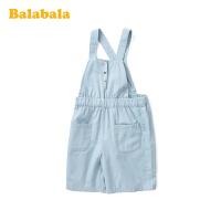 巴拉巴拉童装女童裤子宝宝背带裤夏季2020新款小童儿童仿牛仔短裤