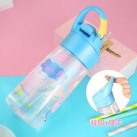 小猪佩奇460ML儿童水杯夏季宝宝防摔带吸管杯可爱卡通幼儿园塑料水壶T4601蓝色