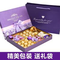 七夕情人节礼物送女友玫瑰花束礼盒生日礼物女生送女朋友特别浪漫
