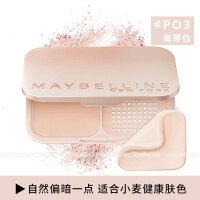 美宝莲 梦幻丝绒蜜盒粉饼 PO3 9g定妆修容 保湿遮瑕