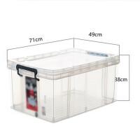 收纳箱加厚抗压 加厚塑料透明玩具储物箱小中大号特大号整理箱 大号(96升) 加厚抗压