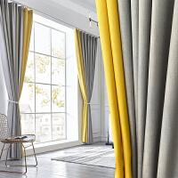 窗帘成品遮光布窗纱北欧简约现代客厅卧室免打孔飘窗帘艺隔断 宽2*高2.7 挂钩加工 一片