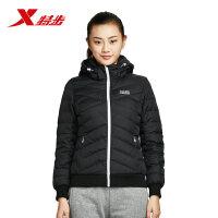 特步女款羽绒服休闲短款时尚保暖外套983428190606