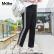 MsShe大码春装2018新款胖mm裤子侧条纹拼接松紧腰喇叭裤M1811059
