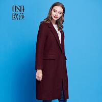 OSA欧莎冬季新款女装 纯色显瘦中长款毛呢外套女冬 D21180