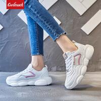 【新春惊喜价】Coolmuch女士轻便缓震网面透气小熊底校园女生运动休闲慢跑鞋HL202