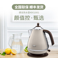 Delonghi/德龙 KBO2001 不锈钢电水壶 自动断电烧热水壶304不锈钢