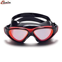 男女士游泳装备电镀膜游泳眼镜平光泳镜大框大视野