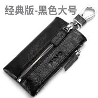 汽车钥匙包简约实用大容量多功能头层牛皮创意腰挂车锁匙包