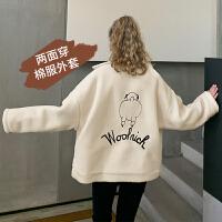 MG小象宽松短外套女2019新款秋冬韩版宽松羊羔毛两穿女士学生夹克