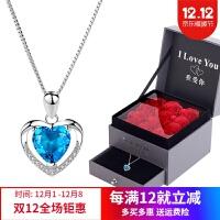 项链玫瑰花 情人节礼物送女友特别走心实用创意浪漫i爱意表达实物爱心意