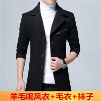 2018082329500422018新款冬季潮流男士呢风衣韩版修身型加厚青年短款呢子大衣帅气外套